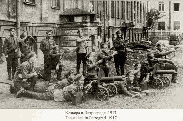 yunkera v petrograde 1917 god
