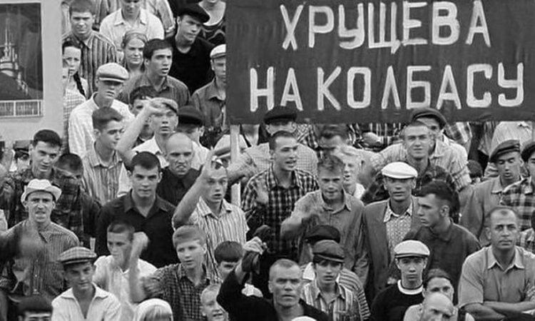 СССР. Восстания против совка