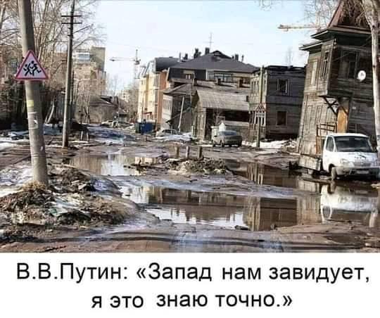 Будни Российского мордора.