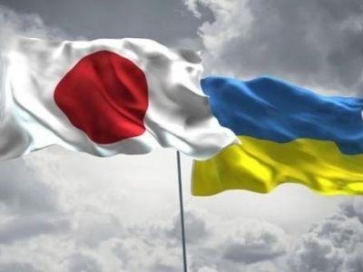 Япония заявила о солидарности с Украиной