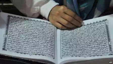 Что такое шариат