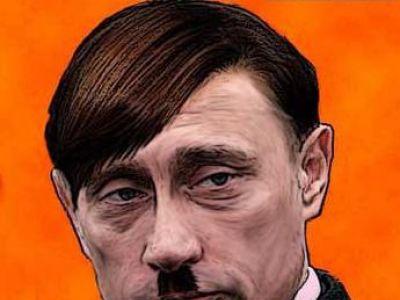 путинский режим