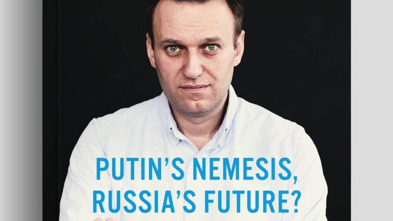 Заклятый враг Путина