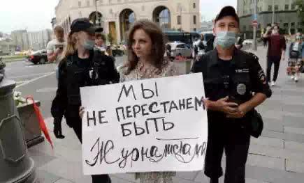 Преследования инакомыслия в России становятся гораздо более масштабными, чем когда-либо прежде