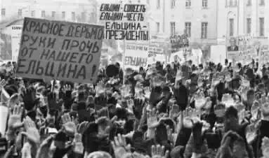 демократия в России не удалась