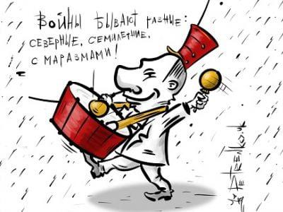 Голый Путин