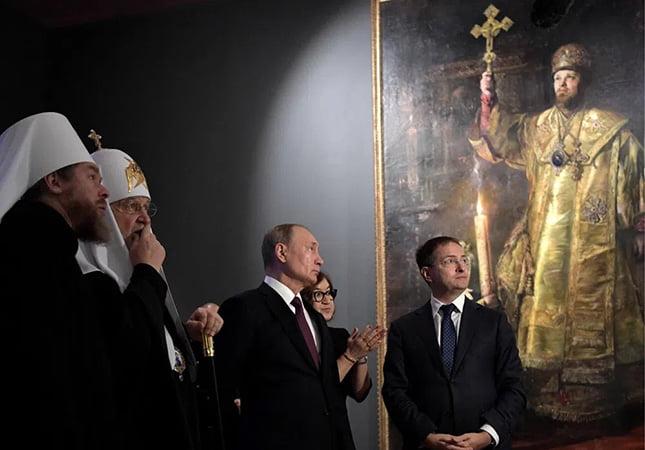 Малюта Путин
