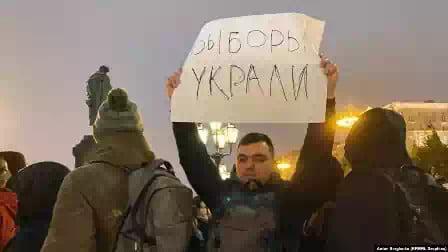 итоги выборов в России нагло сфальсифицированы