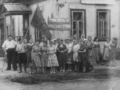 Письмо из СССР