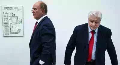 Успех коммунистов на парламентских выборах