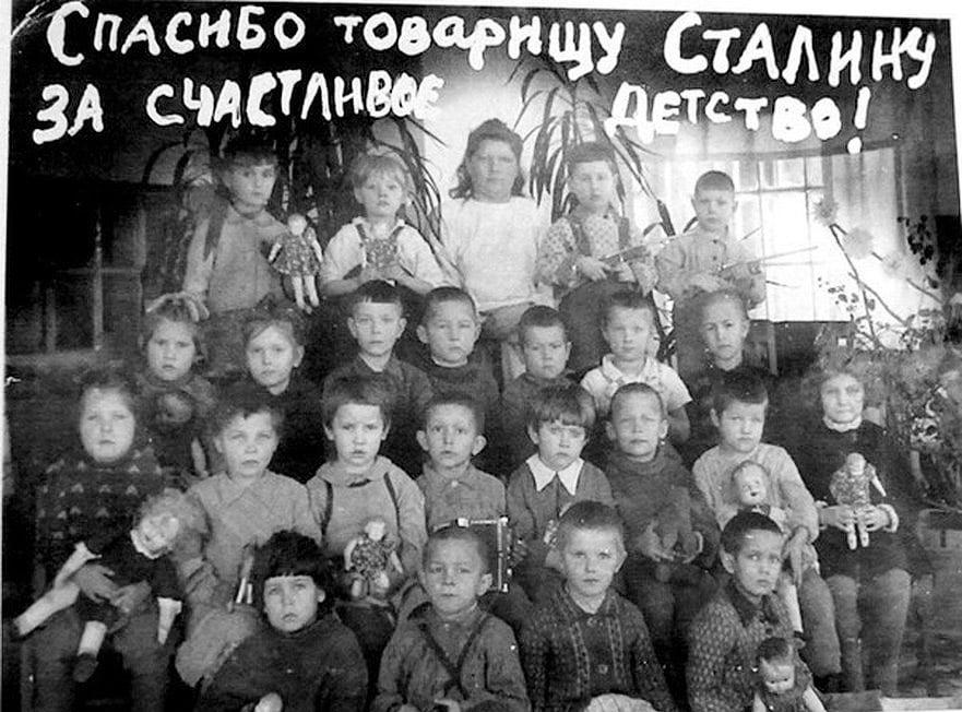 Письма детей ГУЛАГа