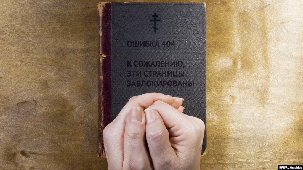 иеговистов приговорили к длительным срокам