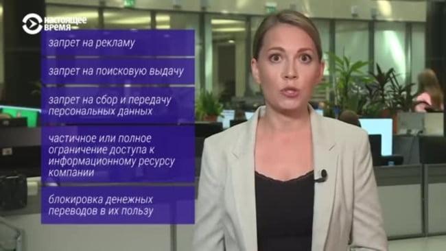 zapret na reklamu Роскомнадзор придумал новую маркировку для иностранных СМИ