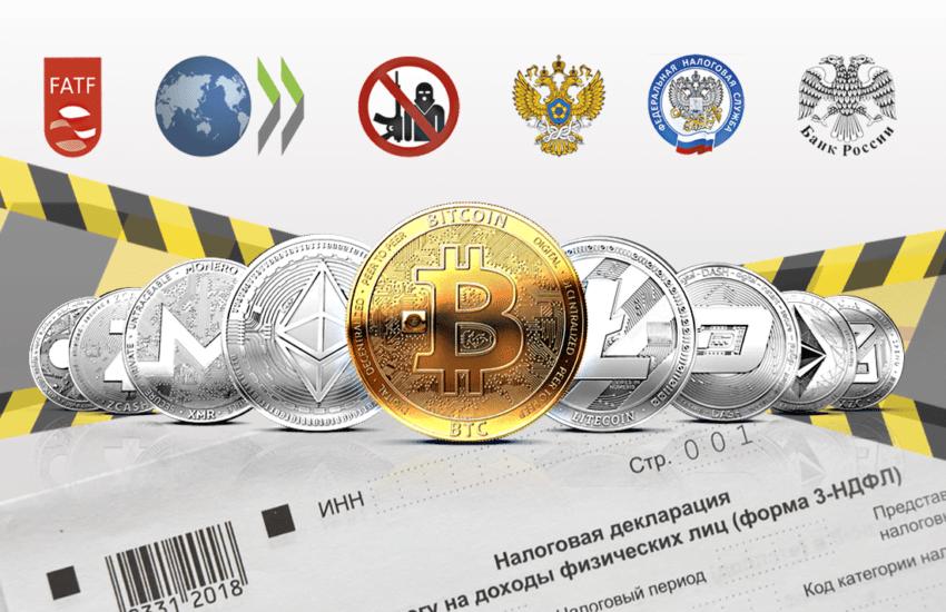 Покупка и продажа криптовалют в России