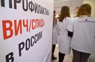 Россия догнала Африку по ВИЧ