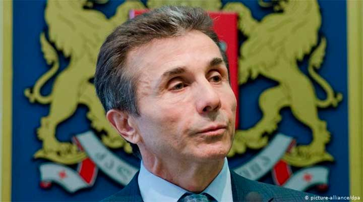 shesterka putina ivanishvili Шестерка Путина Иванишвили отмывает деньги воровского общака на Британских Виргинских островах